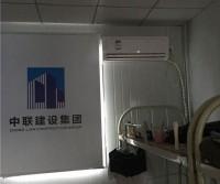 新力琥珀園,中聯建設集團辦事處工棚